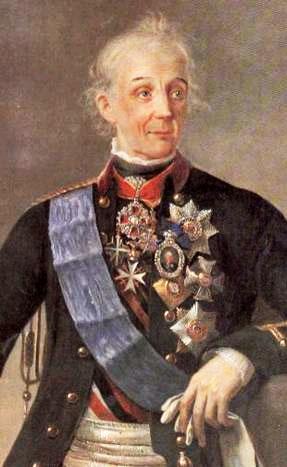 Картинки по запросу Фельдмаршал А.В. Суворов