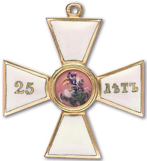 Кто был награждён орденом святого георгия
