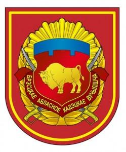 Брестское областное кадетское училище