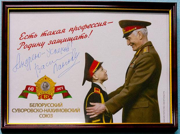 Поздравление с поступлением в военное училище