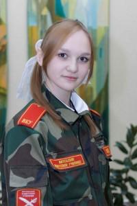 Питаленко Дарья