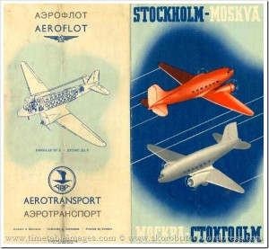 Реклама авиарейса Стокгольм - Москва
