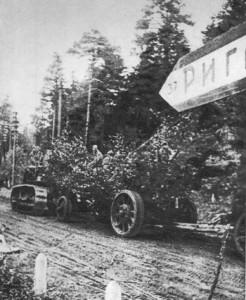 До Риги осталось 37 километров. Октябрь 1944 г.