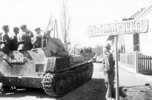 Советские самоходные орудия СУ-76 пересекают границу Австрии. Апрель 1945 г.