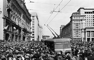 Москва, 9 мая 1945 г. Моховая улица.