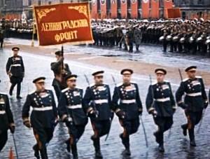 Сводная колонна Ленинградского фронта на Параде Победы 24 июня 1945 г.