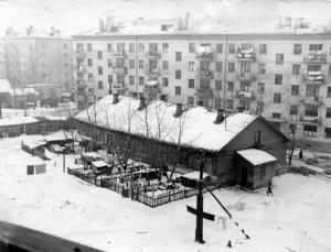 Москва. 1-й Саратовский проезд. Хрущёвки рядом с бараками. 1962 г.