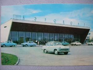 Новосибирск. Аэропорт. 1970 г.