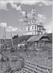 Полоцк. Собор Святой Софии. 1970 г.