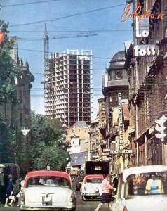Рига, улица Кирова. 1960-е гг.