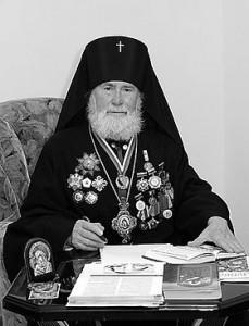 Софроний Будько