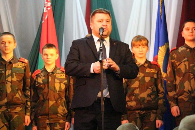 brku-23fev-2