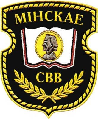 minskoe-suvorovskoe-voennoe-uchilishche