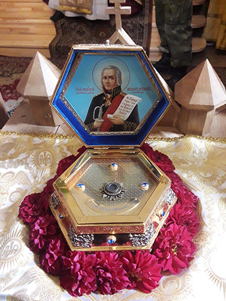 День памяти св. праведного Феодора (Ушакова)-Сынковичи, 5.8.20018 (38)